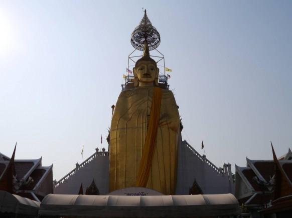 Wat Intharawiharn