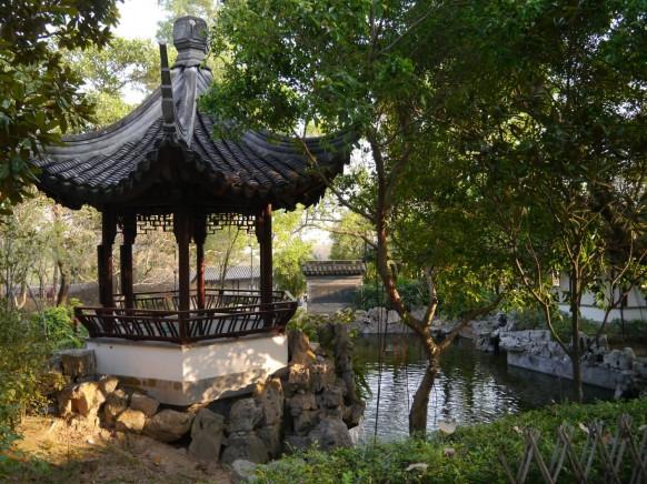 Kowloon City Park