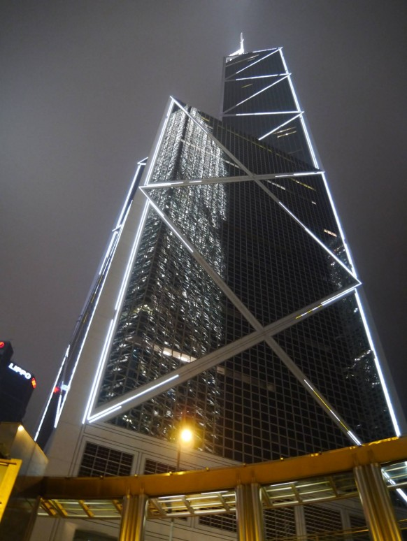 130222-26 - Hong Kong 198